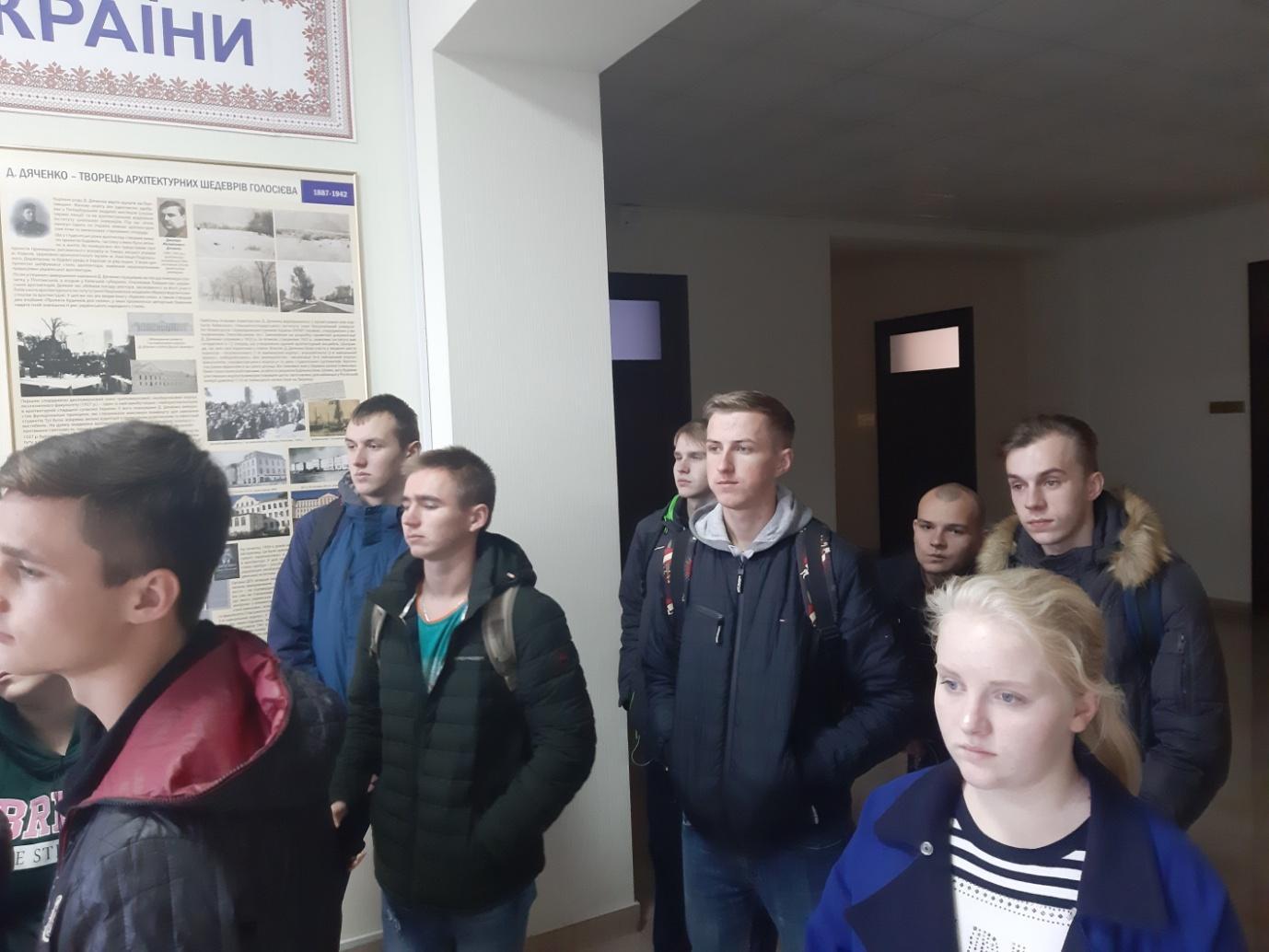 P:\На сайт НУБіП України\Музей нубіп\20191030_150711.jpg