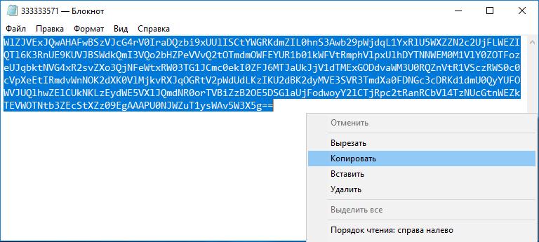 C:\Users\danilchenko\Pictures\лицензия 2.png