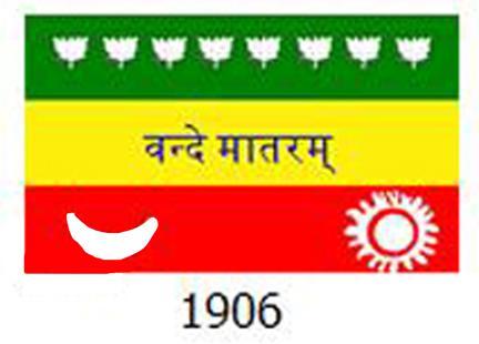 1st flag.jpg