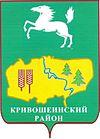 RUS Кривошеинский район COA.jpg