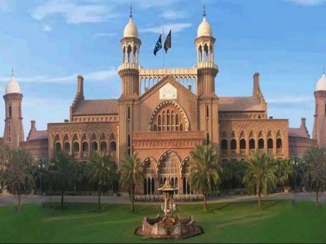 British Era Lahore High Court