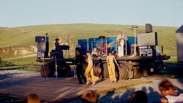 Концерт группы Express