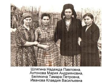 C:\Users\User\Pictures\деревня Камчатка\19.jpg