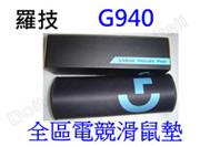 LGG940.jpg