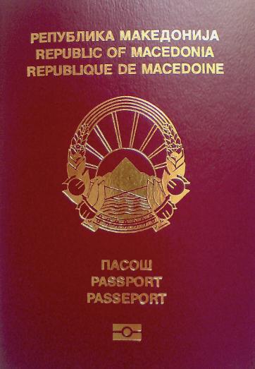 Macedonian passport cover