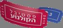 פסטיבל הקולנוע לוגו