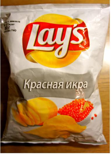 Lay's international marketing