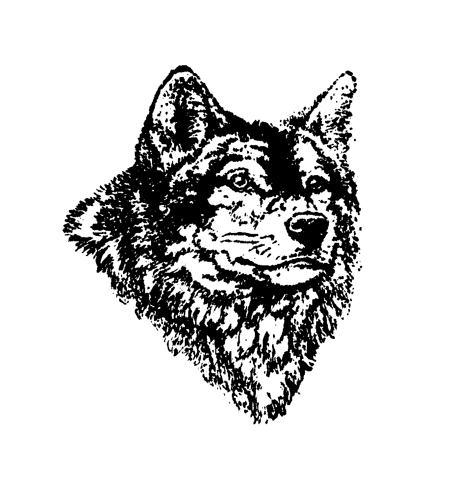 Traeger Wolf Logo.png