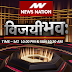 NEWS NATION LAUNCHES DEFENCE BASED SHOW 'VIJAYI BHAVA'
