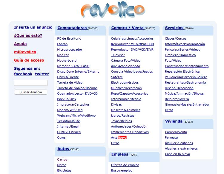 Revolico 页面