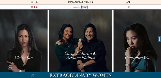 Коллаборация The Financial Times