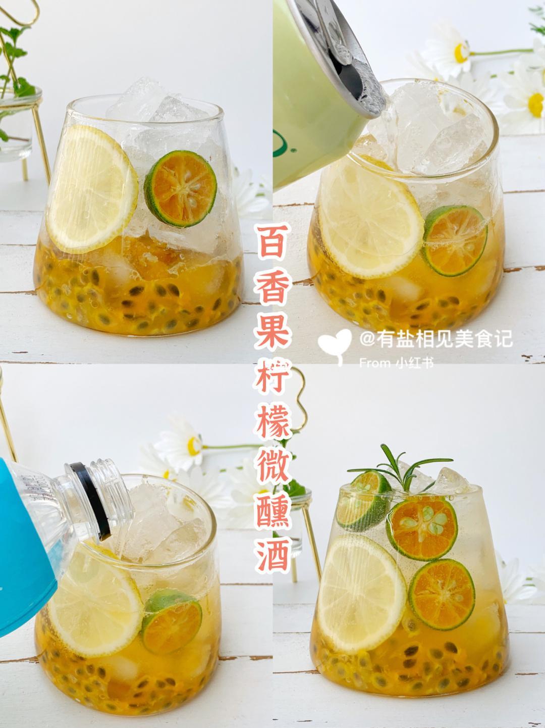 微醺果酒_okjer.com