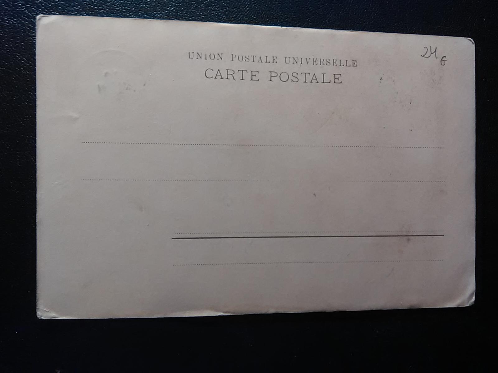 Πάτμος karpostal a.JPG