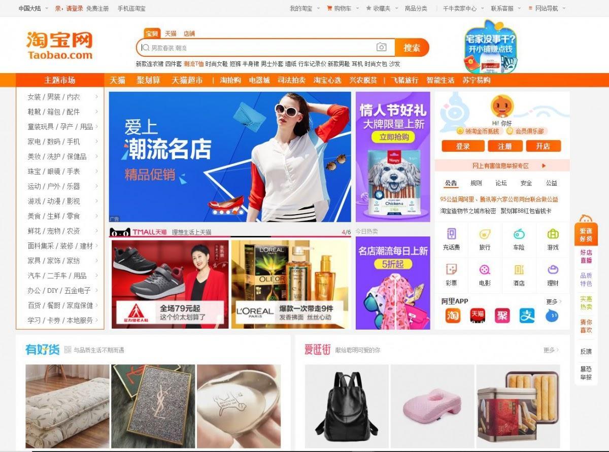 Mua hàng & tìm nguồn hàng sỉ giá rẻ qua các website của Trung Quốc