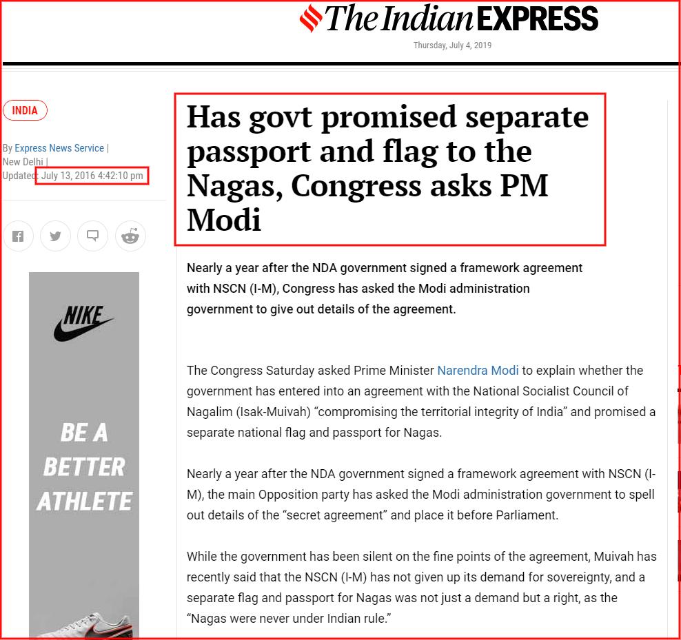 INDIAN EXPRESS.png