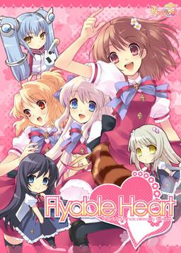 Flyable Heart -The future has already begun-