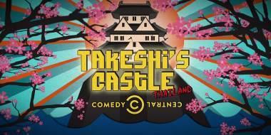 תוצאת תמונה עבור takeshi's castle