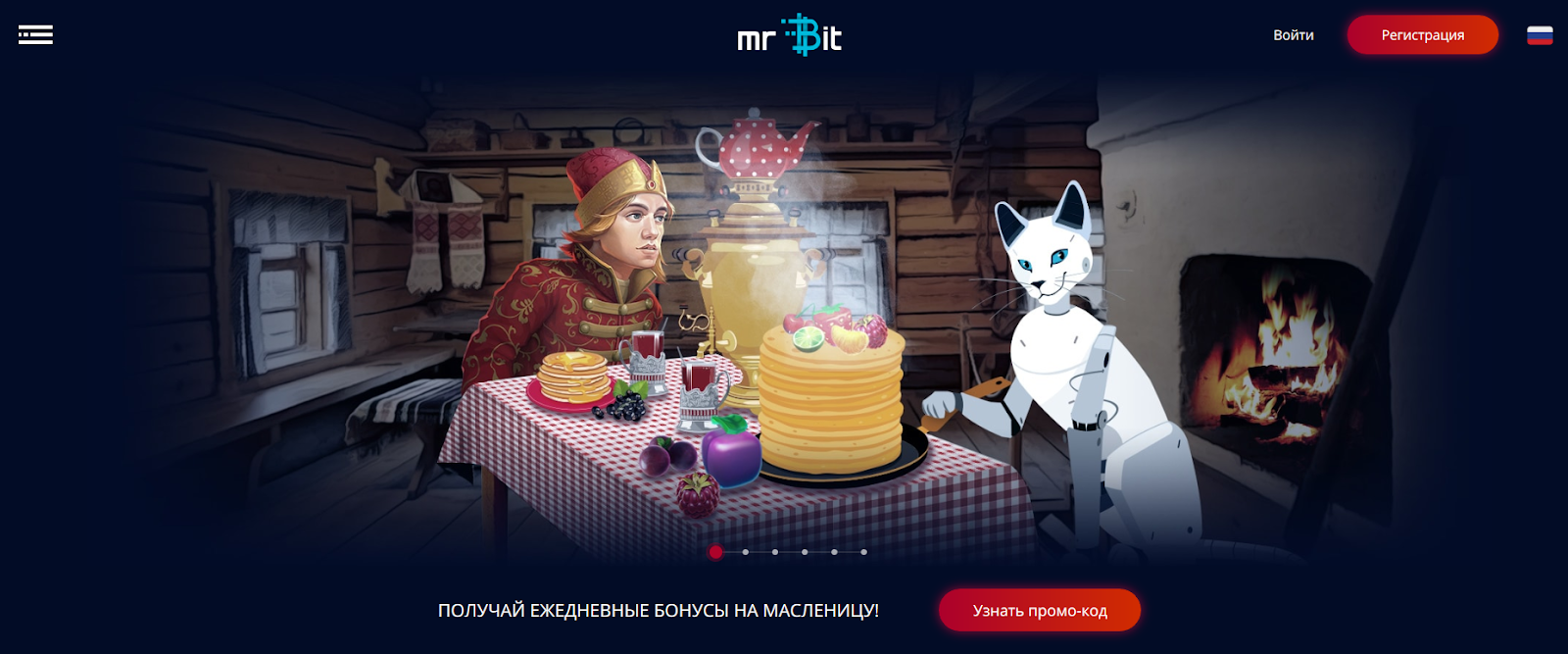 Mr Bit Официальный сайт