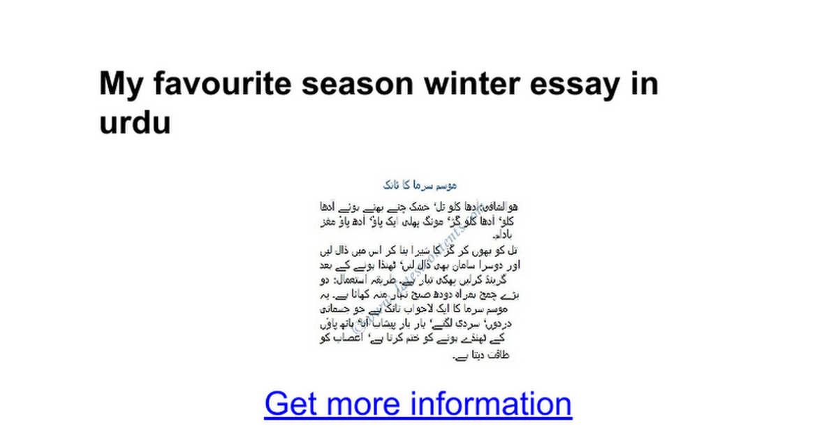 my favourite season winter essay in urdu google docs