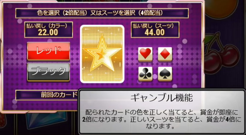STAR JOKER luckyniki