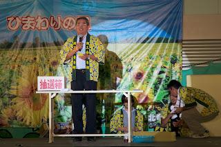 佐野豊町長による特選発表