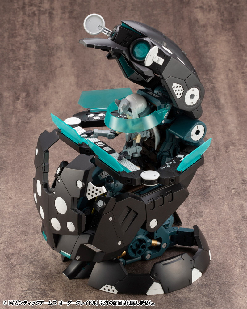 Kotobukiya / 壽屋 / MSG 巨神機甲10 / Order Cradle 駕駛艙 組裝模型