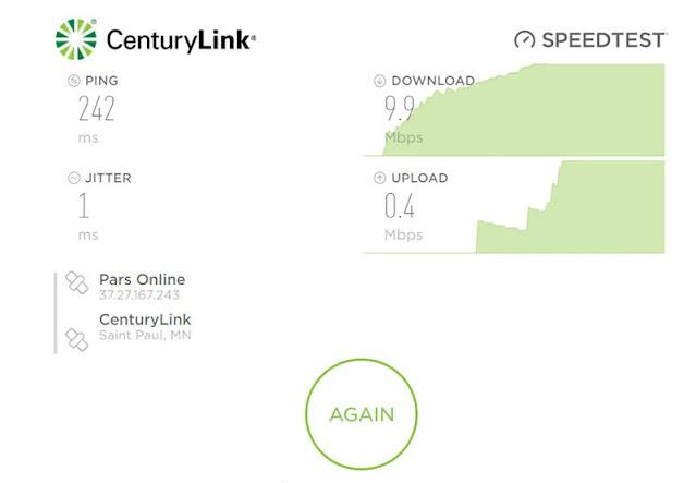 موقع Centurylink