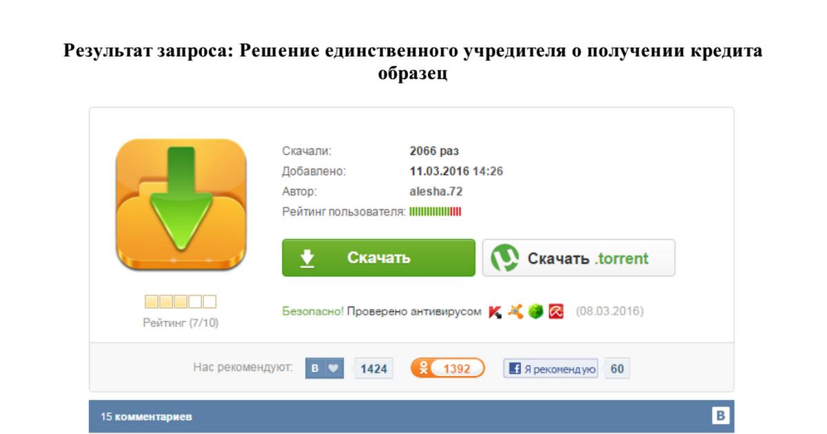 кредитная карта 120 дней без процентов уральский банк