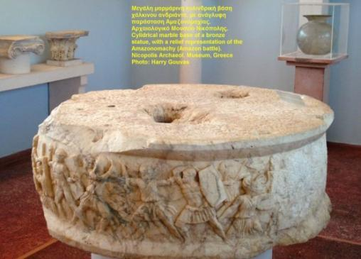 C:\Users\NF\Desktop\ΠΕΡΙ ΝΙΚΟΠΟΛΕΩΣ\Marble Statue base, with Amazon Battle. Nikopolis Museum. Photo Harry Gouvas 01.JPG