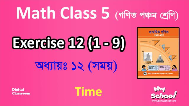 Math Chapter 12 Class 5