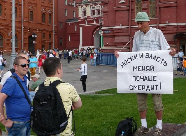Одиночные пикеты Владимира Ионова. Фото из открытых источников