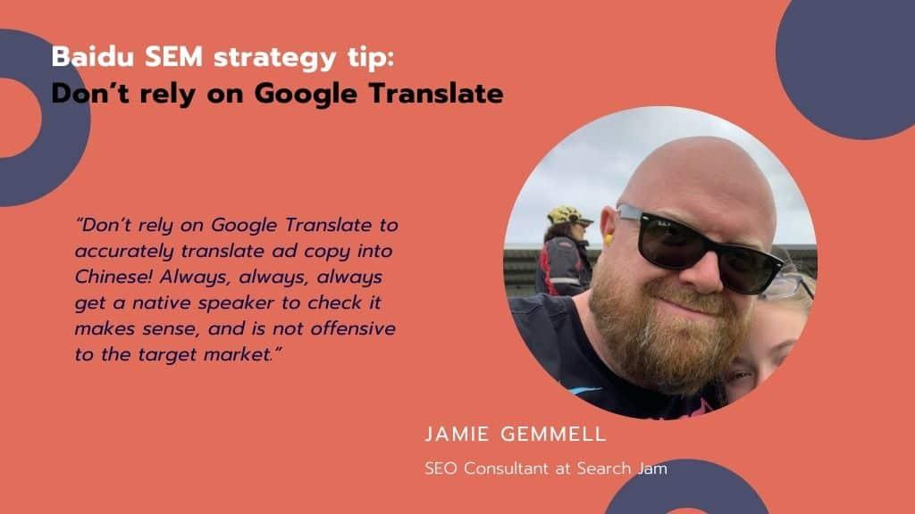 Baidu SEM strategy tip : Don't rely on Google Translate