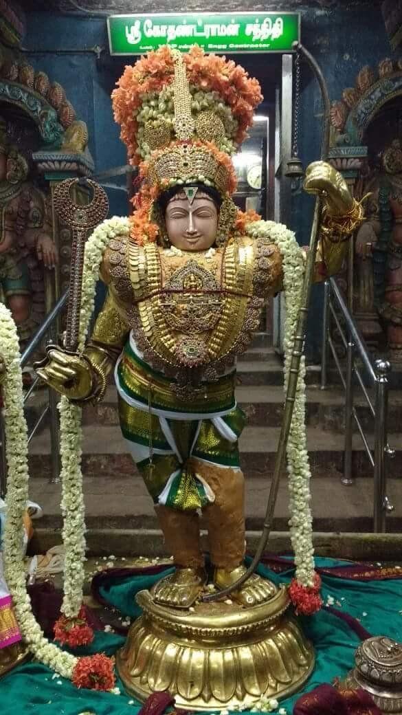 Tirtha Yatra on | Hindu gods, Indian gods, Lord shiva