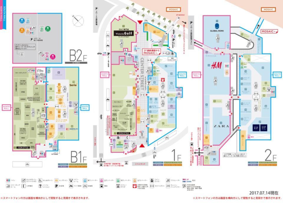 A144.【神戸umie】1-3階フロアガイド170714版.jpg