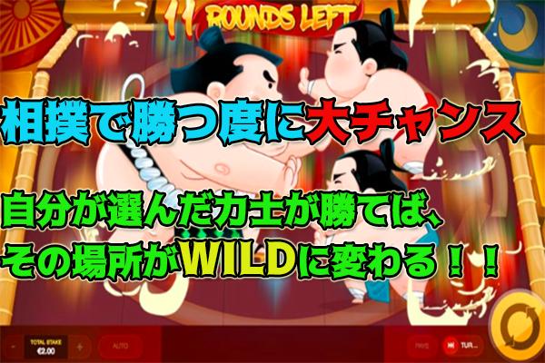 sumo spins luckyniki