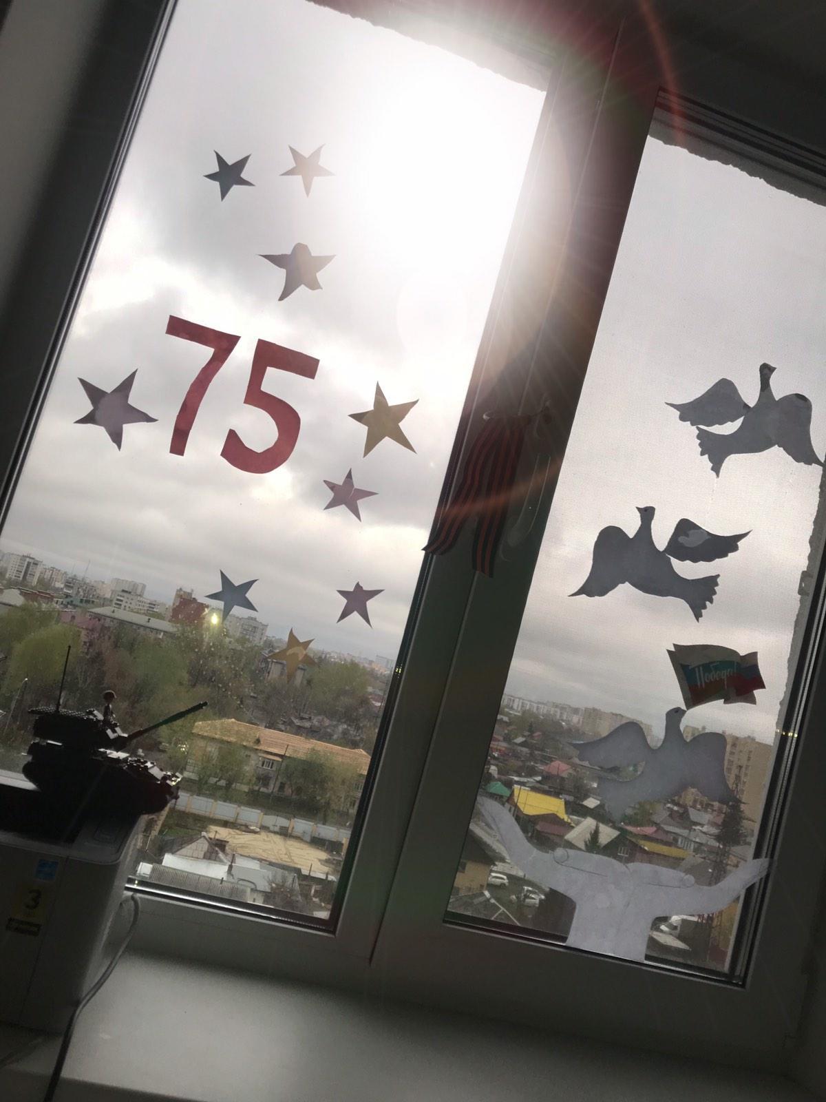 C:\Users\Галина Викторовна\Desktop\Окна Победы\Окно Победы Худолеев Андрей - 3 в.jpg
