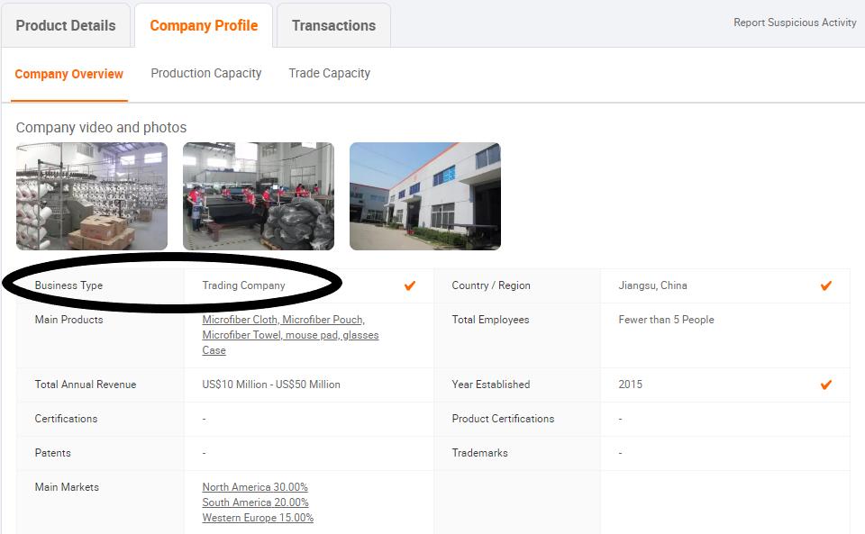 Alibaba Trading Companies