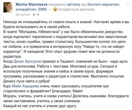 MarinaNizovceva.jpg