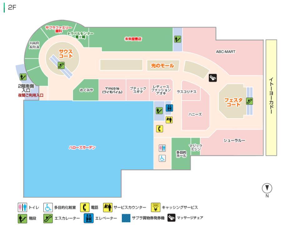 B026.【ショッピングセンター サプラ】2Fフロアガイド170525版.jpg