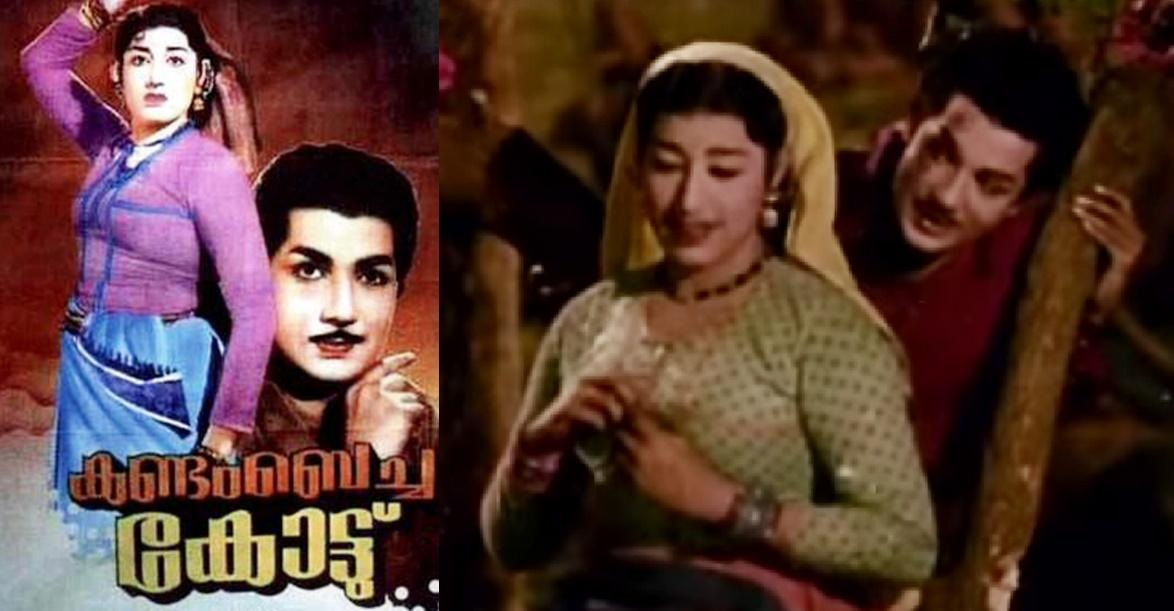 Image result for kandam becha kottu