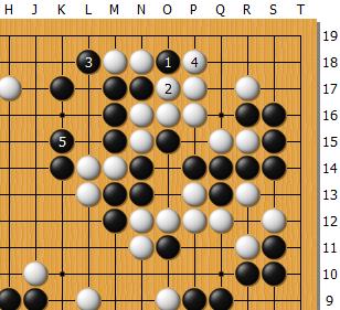 Honinbou69-5-95.png