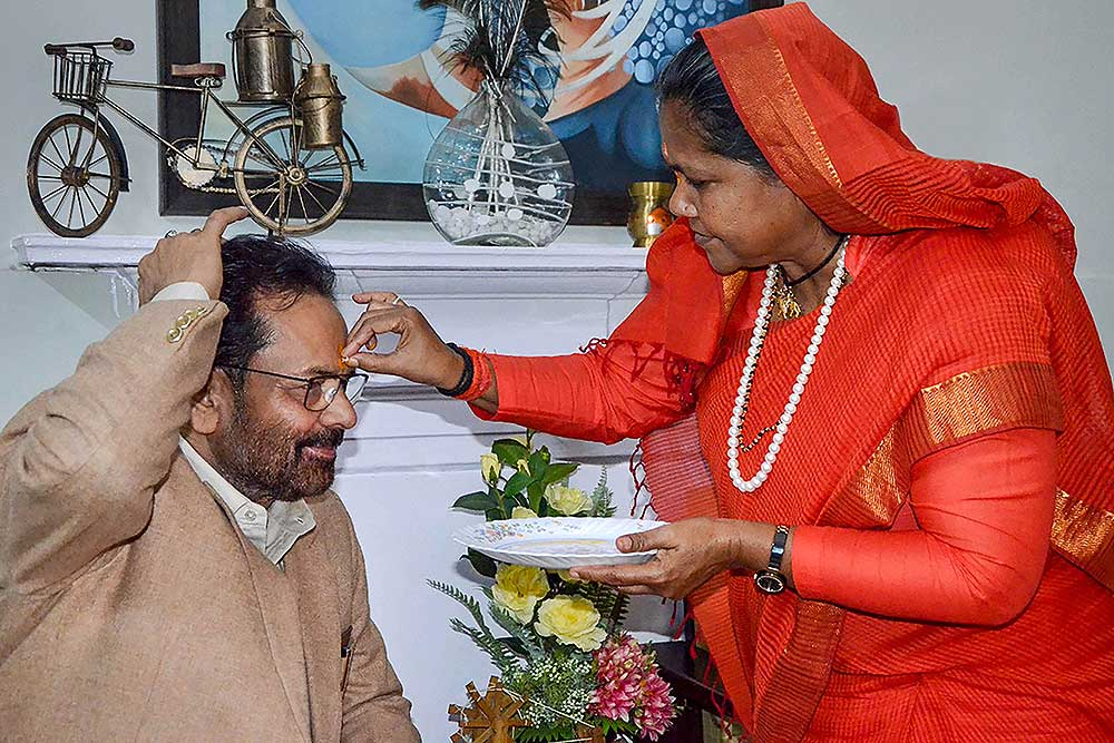 Outlook India Photo Gallery - Mukhtar Abbas Naqvi