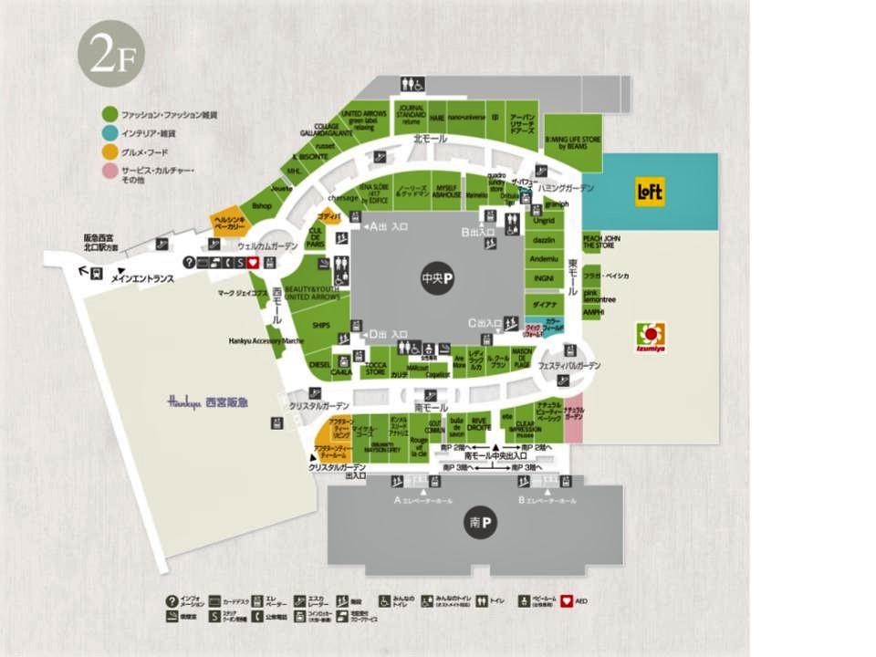 O019.【阪急西宮ガーデンズ】2階フロアガイド170101版.jpg