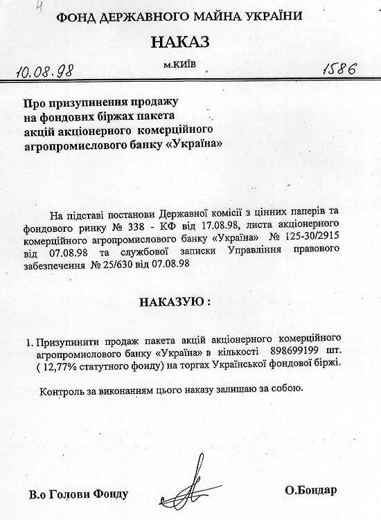 ukr-4.jpg
