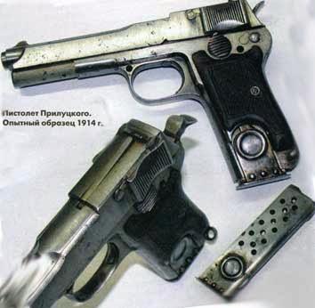 Полуавтоматический пистолет