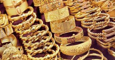 أسعار الذهب اليوم السبت 15 -8-2020 فى مصر