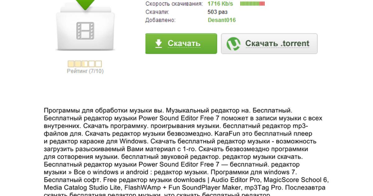 ссылки книги для телефона скачать бесплатно