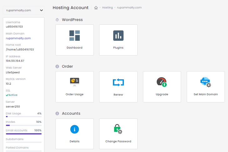 How to start a blog: Hosting cPanel