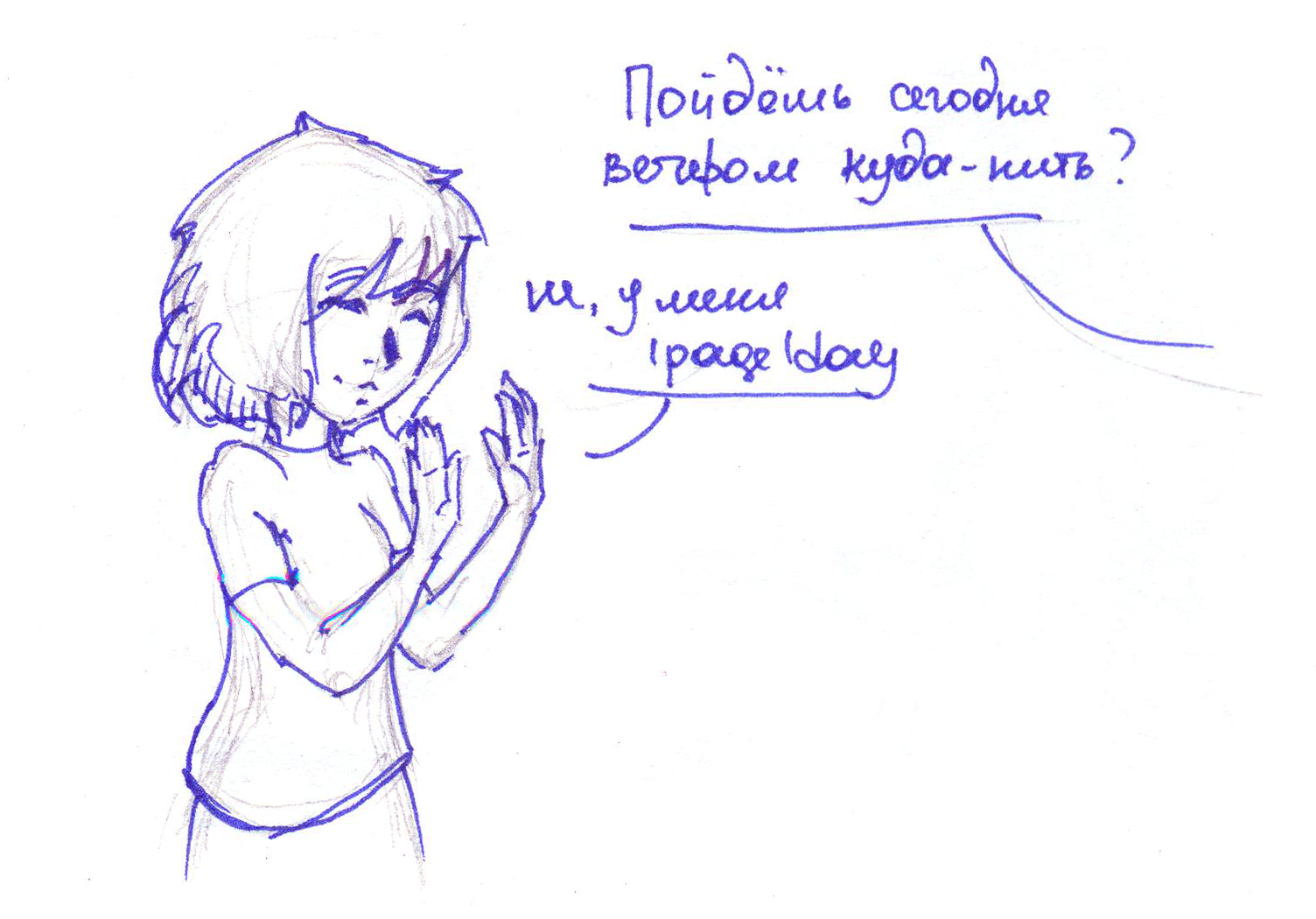03а.png