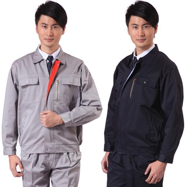 Hãy đến với baoholongchau.com để mua được những bộ quần áo bảo hộ đẹp và tiện lợi
